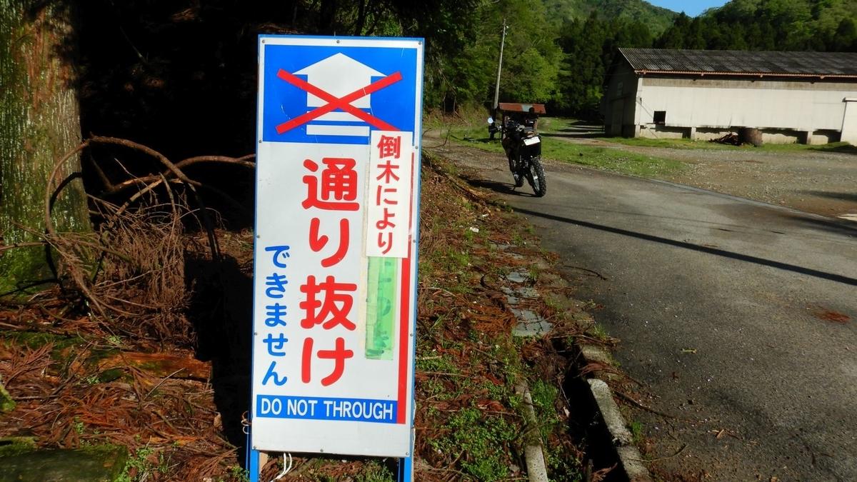 f:id:tara-bike:20210504073823j:plain