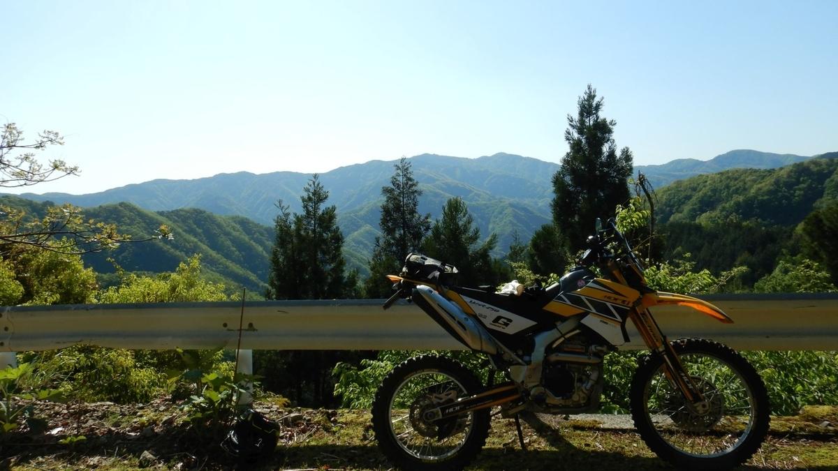 f:id:tara-bike:20210504074421j:plain