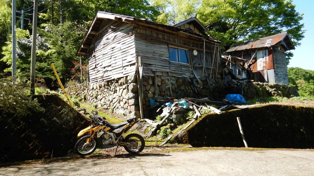 f:id:tara-bike:20210504074755j:plain