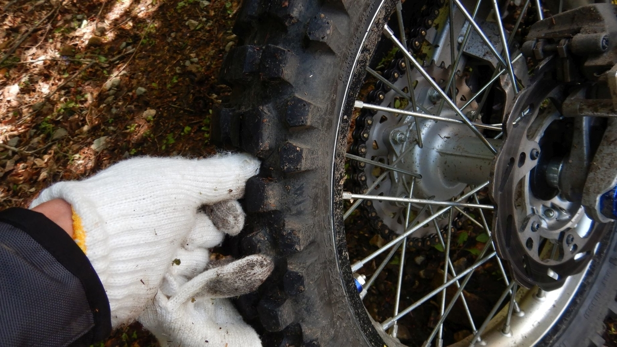 f:id:tara-bike:20210504075731j:plain