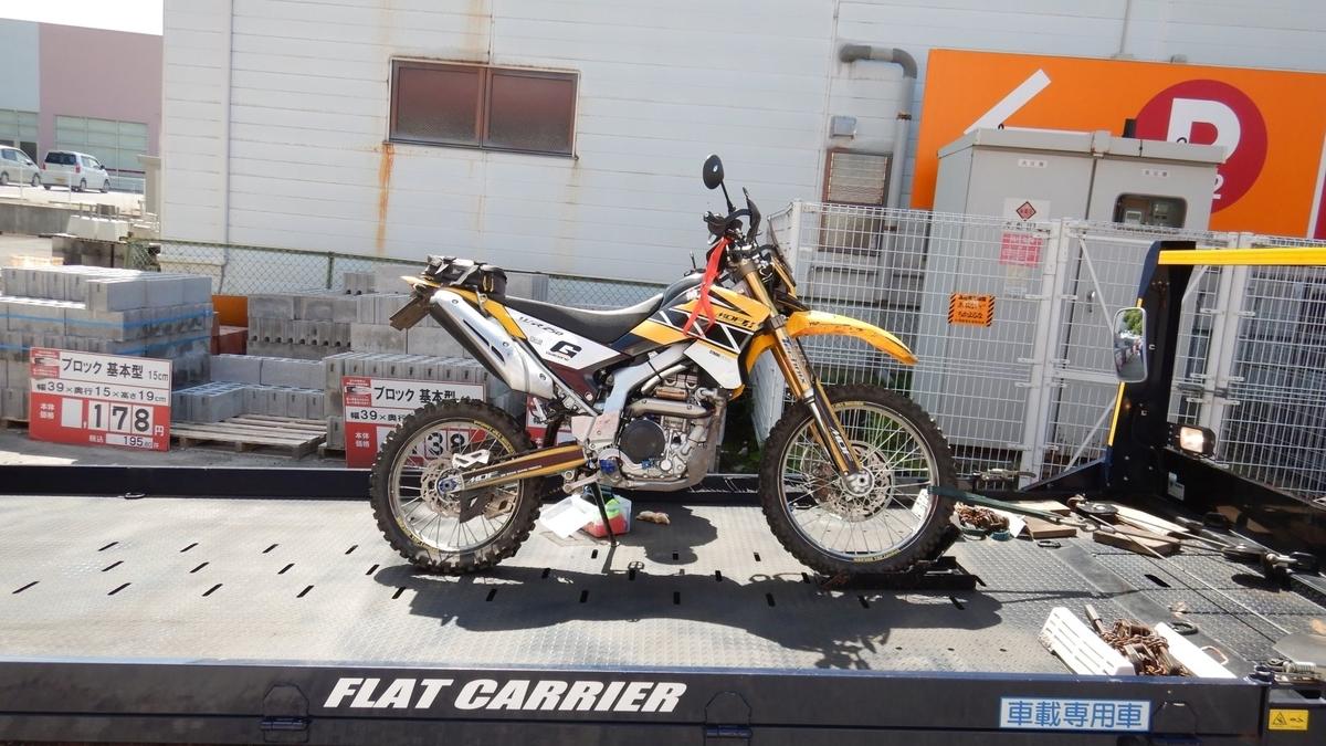 f:id:tara-bike:20210504080602j:plain