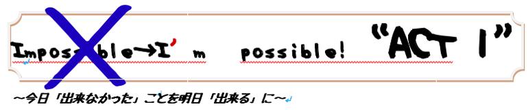 f:id:tarachan-sensei:20191223214223p:plain