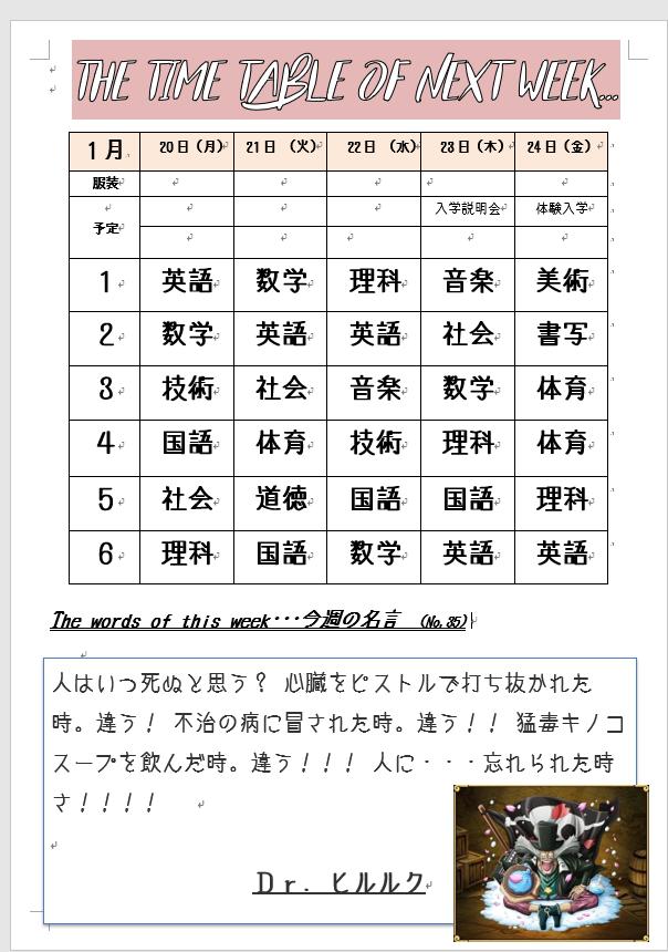 f:id:tarachan-sensei:20200118092231p:plain