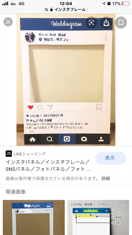 f:id:tarachan-sensei:20200412121009p:image