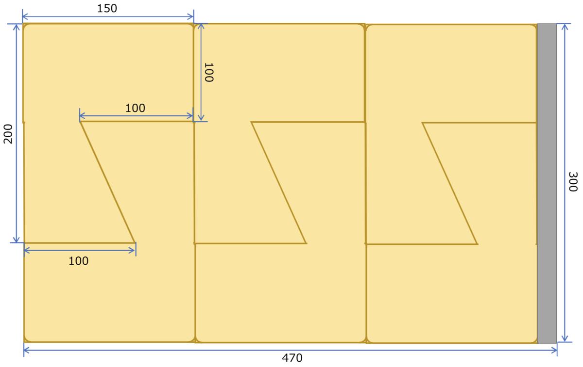 f:id:tarai-hdht:20201004164842j:plain