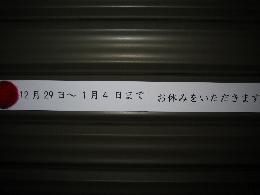f:id:taraken:20090103173527p:image