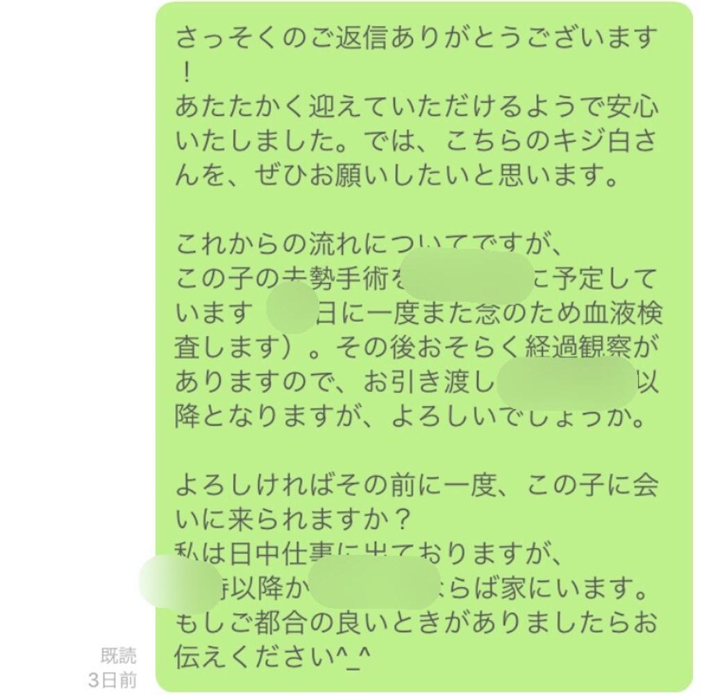 f:id:tarako3016:20170913215238j:image