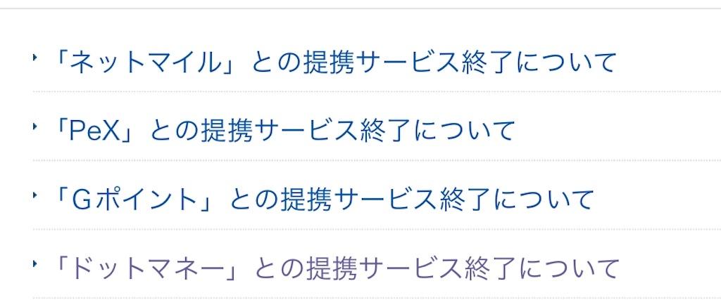 f:id:tarako880jp:20180111230003j:image