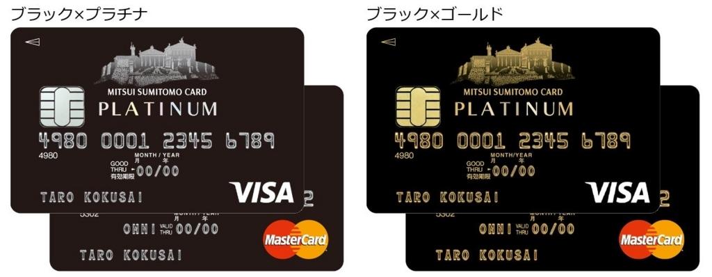 f:id:tarako880jp:20180126151346j:plain