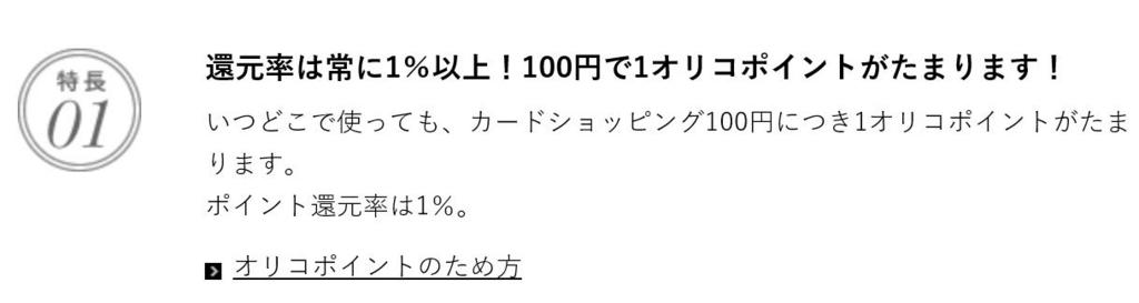 f:id:tarako880jp:20180202221651j:plain