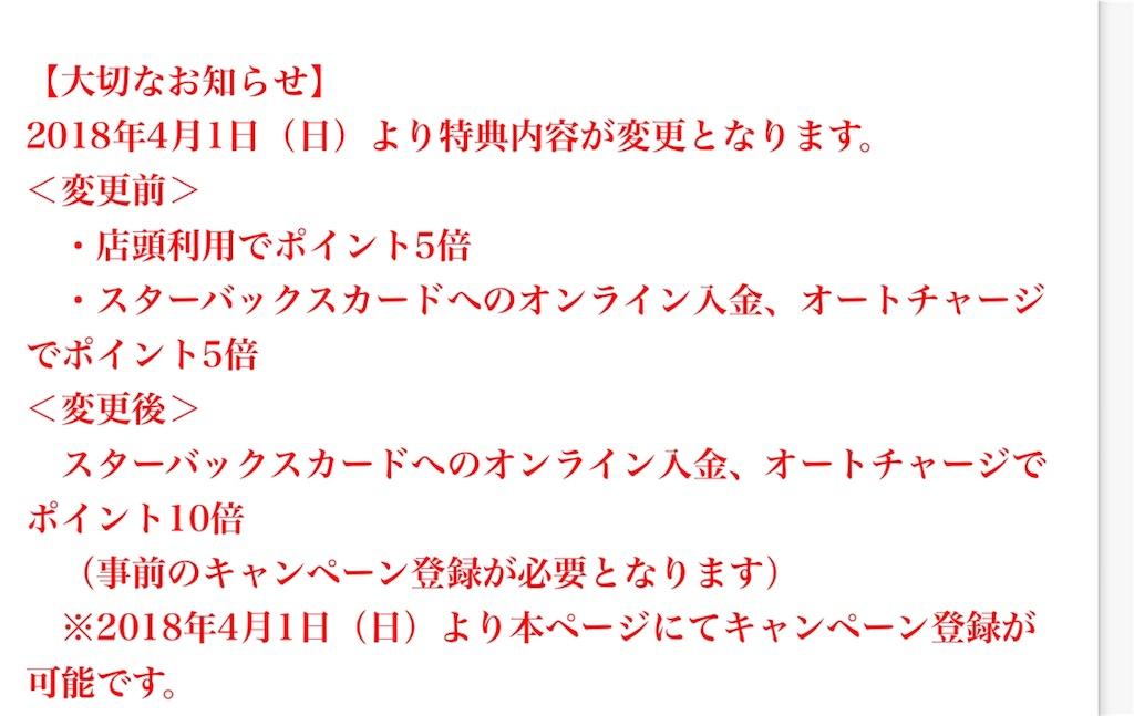 f:id:tarako880jp:20180217144102j:image