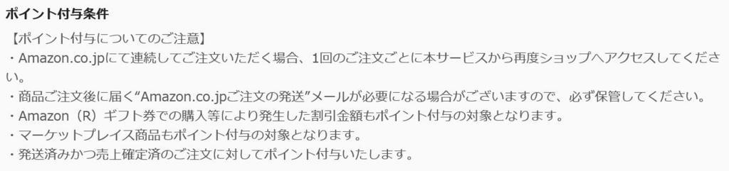 f:id:tarako880jp:20180303210440j:plain