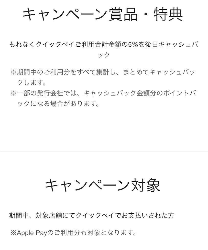 f:id:tarako880jp:20180401223200j:image