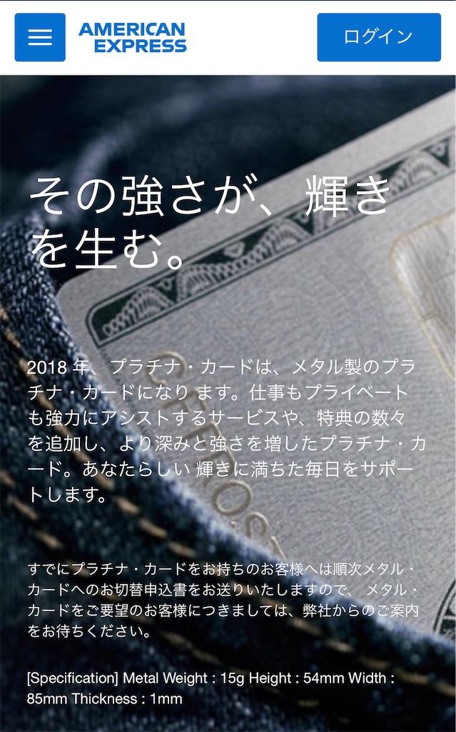f:id:tarako880jp:20181001225120j:image