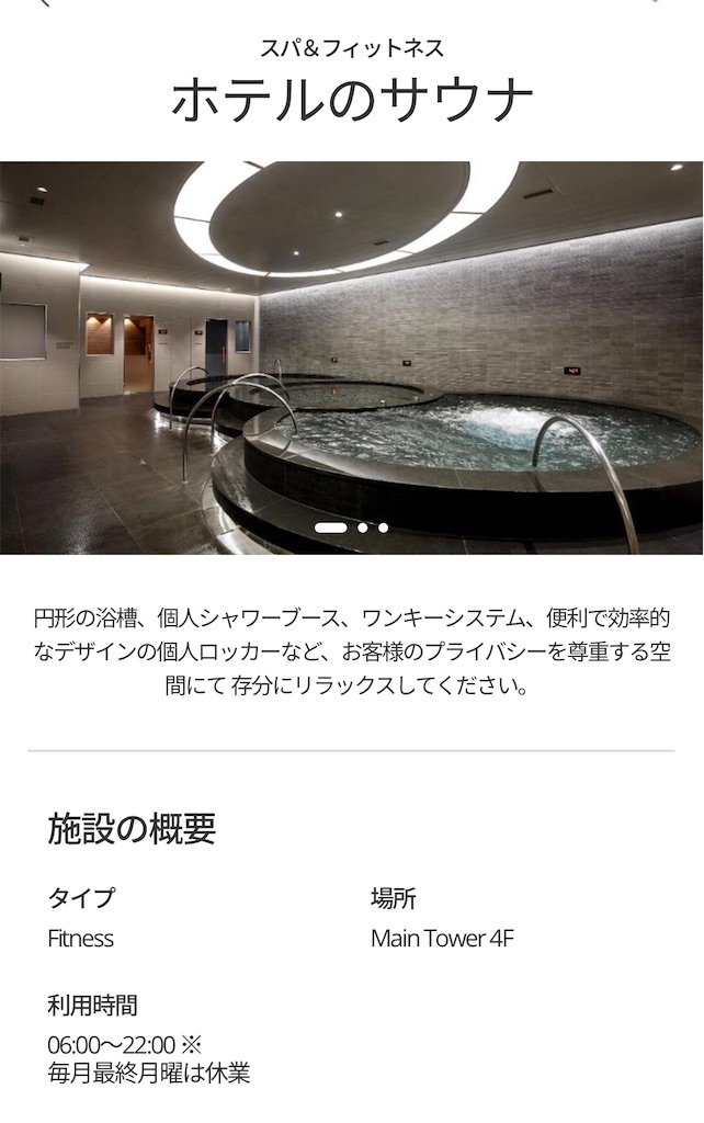 f:id:tarako880jp:20181208213419j:image