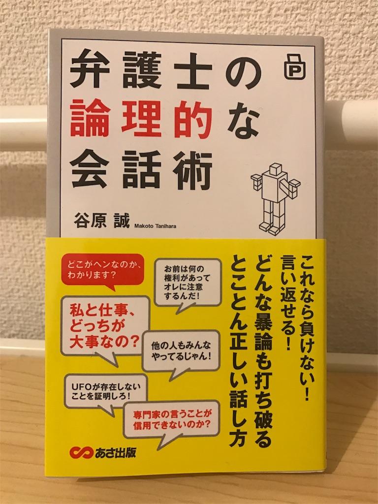 f:id:tarako_kun:20170302184459j:image