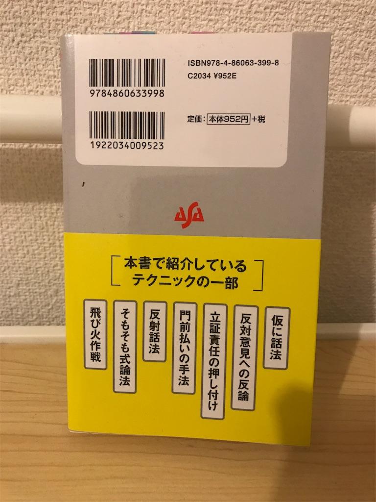 f:id:tarako_kun:20170302184727j:image