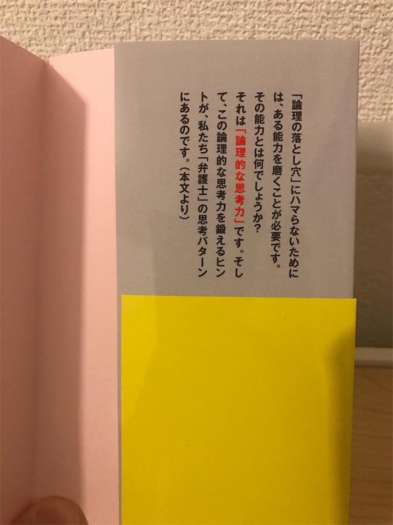 f:id:tarako_kun:20170302185332j:image