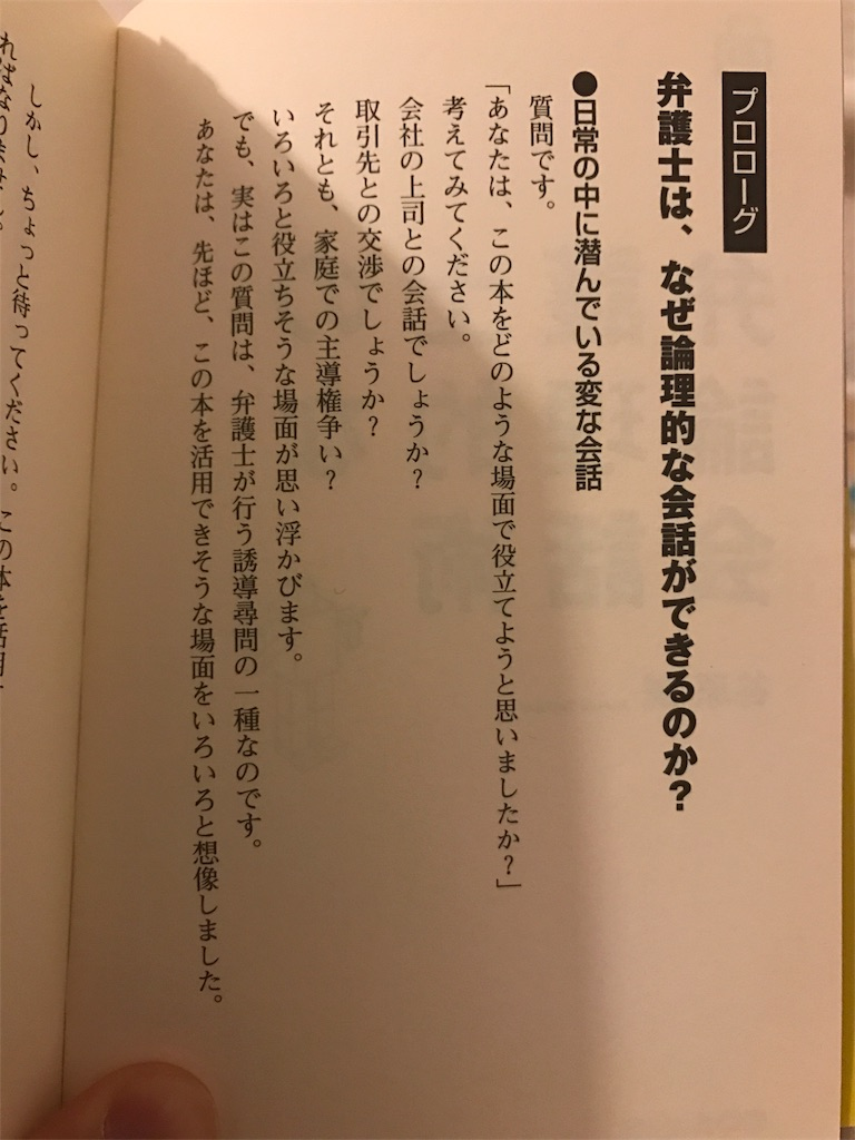 f:id:tarako_kun:20170302232105j:image