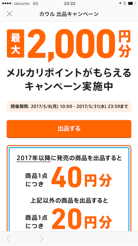 f:id:tarako_kun:20170528233509p:image