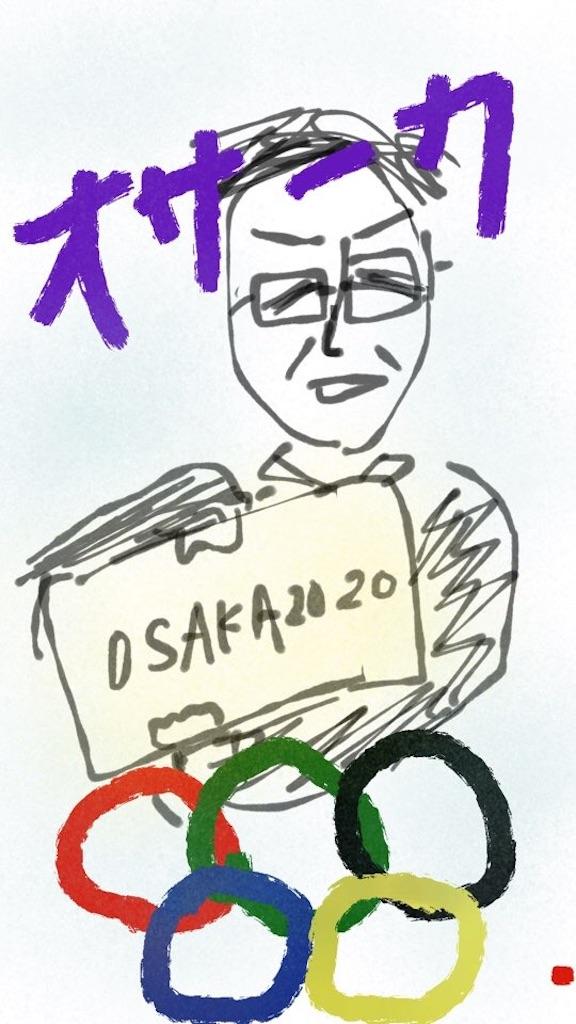 f:id:tarako_pasta:20170331190825j:image