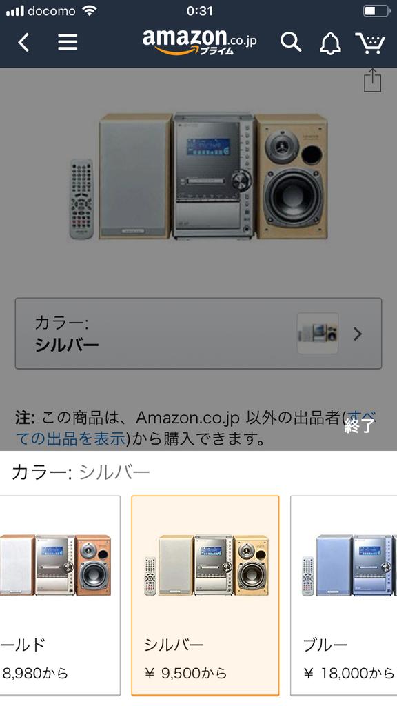f:id:tarakobooks:20190113003212p:plain