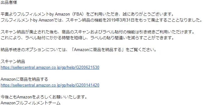 f:id:tarakobooks:20190123132650p:plain