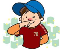 f:id:taramonera:20100221001941j:image