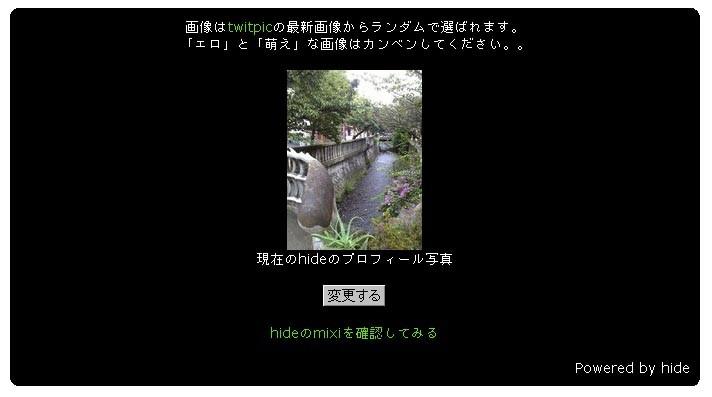 f:id:taramonera:20100908125234j:image