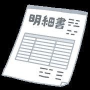 f:id:tarao-fuguta:20191024000935p:plain
