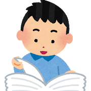 f:id:tarao-fuguta:20191026234546p:plain