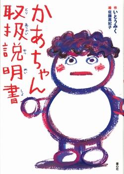 f:id:tarao-fuguta:20191030001512j:plain