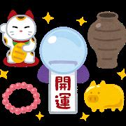 f:id:tarao-fuguta:20191110092111p:plain