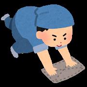 f:id:tarao-fuguta:20191112001335p:plain