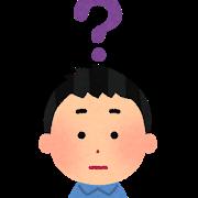 f:id:tarao-fuguta:20191114235615p:plain