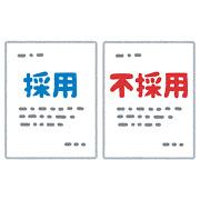 f:id:tarao-fuguta:20191203225327j:plain