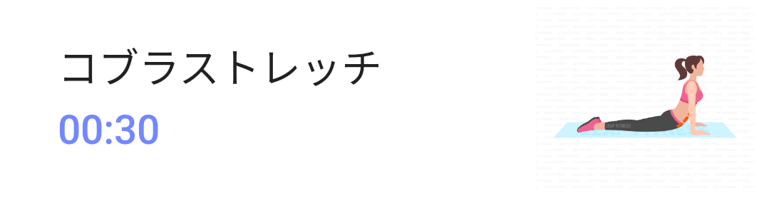 f:id:tarao-fuguta:20200128000346p:plain
