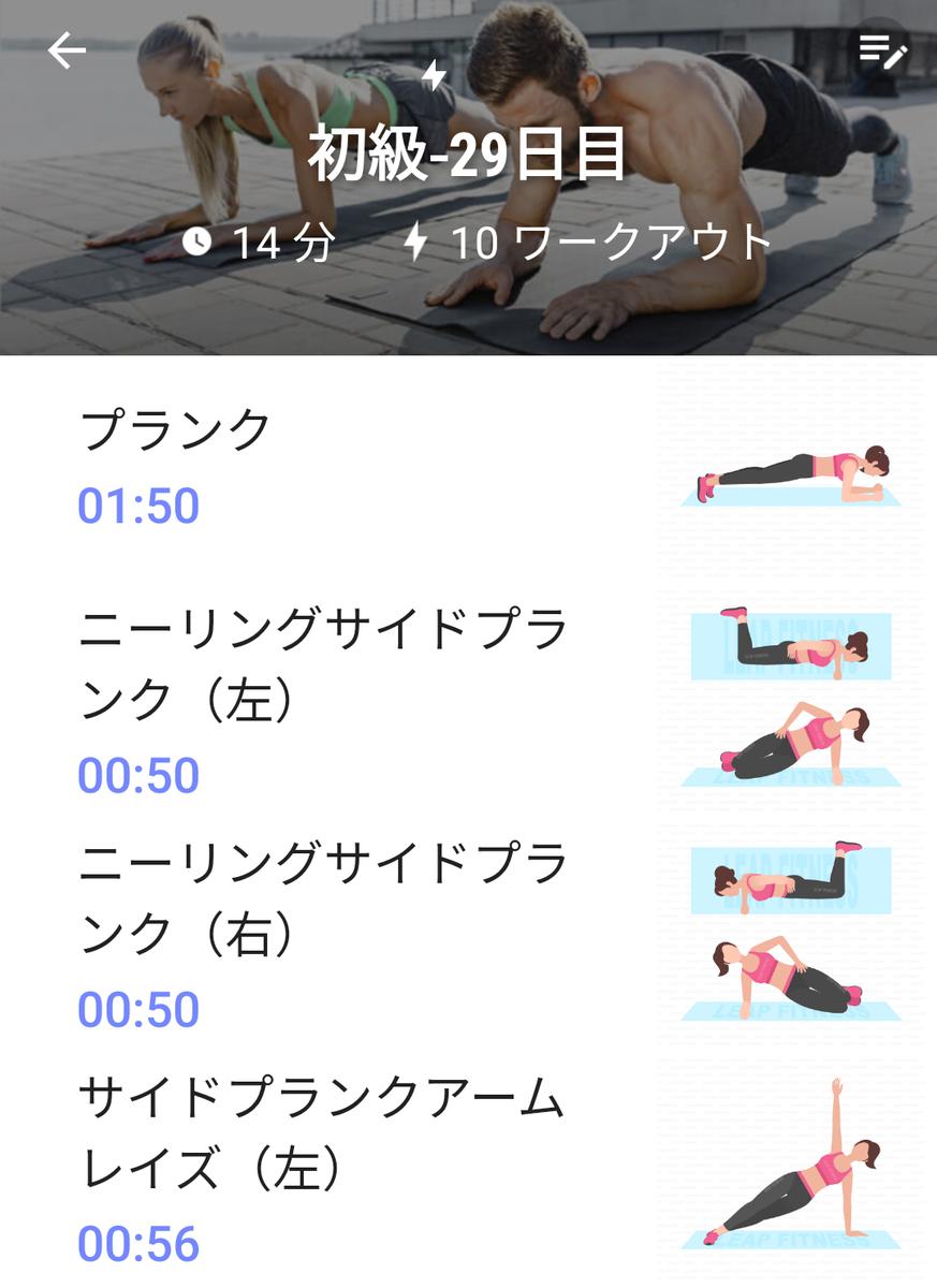 f:id:tarao-fuguta:20200209122048p:plain