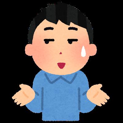 f:id:tarao-fuguta:20200223211306p:plain
