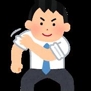 f:id:tarao-fuguta:20200223212230p:plain