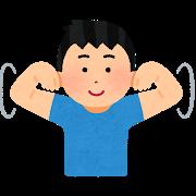f:id:tarao-fuguta:20200325002217p:plain