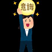 f:id:tarao-fuguta:20200325002442p:plain