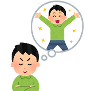 f:id:tarao-fuguta:20200325002645p:plain