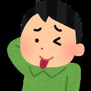 f:id:tarao-fuguta:20200412084130p:plain