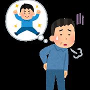 f:id:tarao-fuguta:20200416001544p:plain