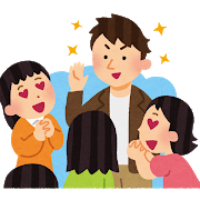 f:id:tarao-fuguta:20200424222633p:plain