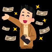 f:id:tarao-fuguta:20200504000346p:plain