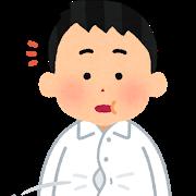 f:id:tarao-fuguta:20200509170838p:plain