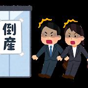 f:id:tarao-fuguta:20200514000445p:plain