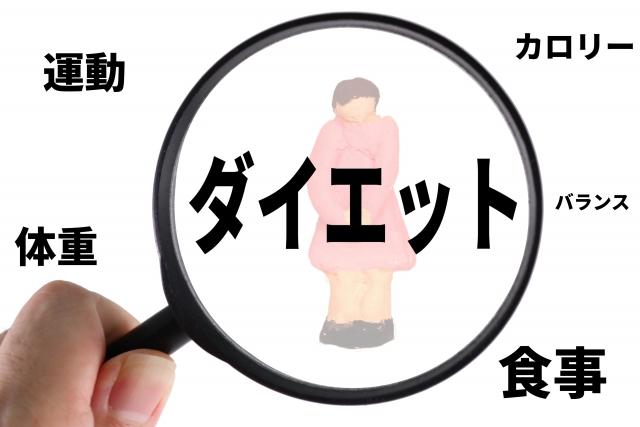 f:id:tarao-fuguta:20210303061533j:plain